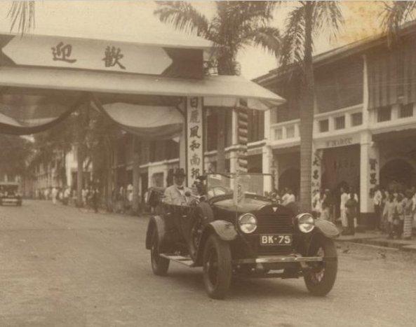 Jln. Bandung 1947 Siantar